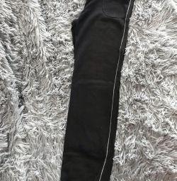 Pantaloni de șină