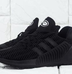 Adidas Climacool ADV 2017 sneakers art 307009