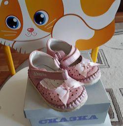 Sandala capika