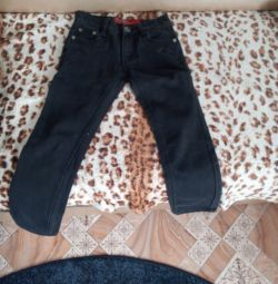 Children's jeans.
