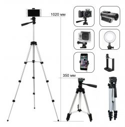3D Tripod 106cm Tripod Mount Holder Rack Photo Video