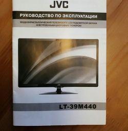 Телевизор JVC НОВЫЙ