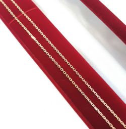 Altın zincir zincir YENİ 585