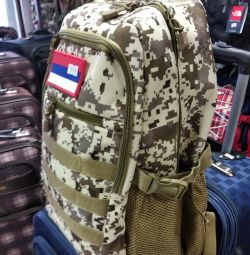 Military backpack. Cascade 239