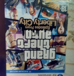 Jocuri PC