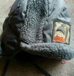Kullanılmış çocuk için şapka