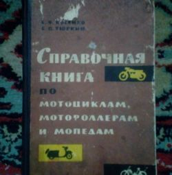 Handbook of motorcycles, scooters and mopeds.