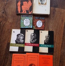 Kitaplar. Antik edebiyat