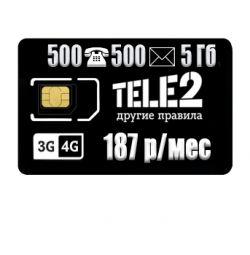 Tariff TELE2 Gamma 187 ₽ / month
