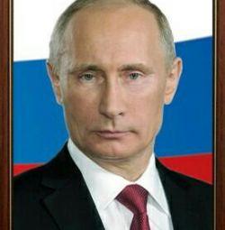 Portrait of Putin, A4 format