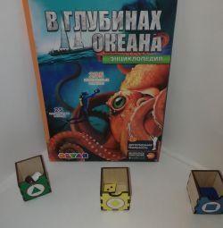 Noua carte 4d în adâncurile oceanului