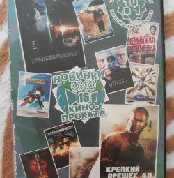DVD πακέτο δίσκου
