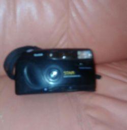 Camera star