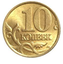 10 copecuri 1997-2015