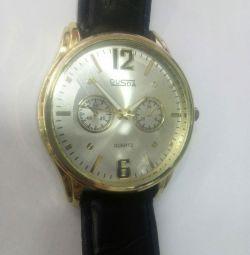 Ceasul OUSDA