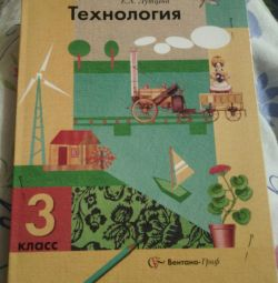 Textbook and workbooks for grade 3.