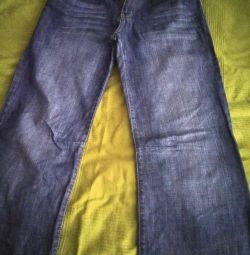 Чоловічі джинси. балістік