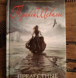 Το βιβλίο του Tracy Tracy Chevalier