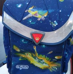 Backpack company