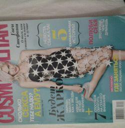 Журнал COSMO