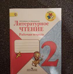 Ders kitapları, çalışma kitapları
