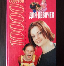 Book for girls for chocolate