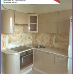Kitchen Gold gloss 1m5 * 1m8