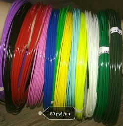 Plastic PLA for 3d pens. Price per pc.