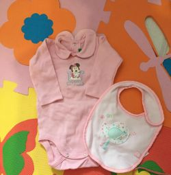 Benetton Body and Bib Mothercare
