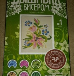 Set for embroidery with beads new
