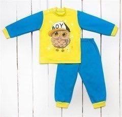 Το κοστούμι για το νέο αγόρι