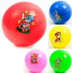 Ball Animals 20 cm
