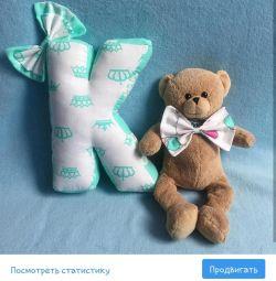 Подушки буквы , игрушки