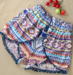 Bali shorts, new