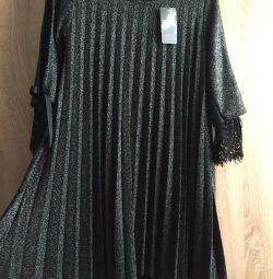 Φόρεμα με το Lurex