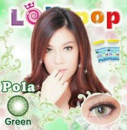 Colored contact lenses. Huge selection of colors.