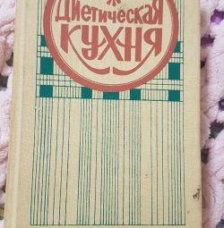 Το βιβλίο Διαιτητική κουζίνα Ι.Ν. Verbitskaya.