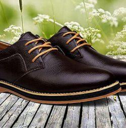 Παπούτσια για άντρες.