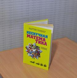 Βιβλίο παζλ μαθηματικών