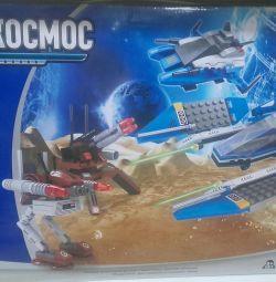 Σχεδιαστής Cosmos 461de