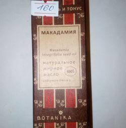 Botanika Масло жирне Макадамия 30мл
