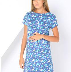 Φόρεμα για έγκυες γυναίκες.