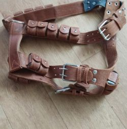 Breast-band with weights for dogs.
