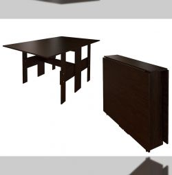 TUMB TABLE FROM THM