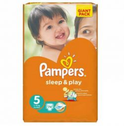 Scutece Pampers dormi și joacă 4, 5