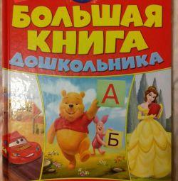 book with tasks for preschooler Disney