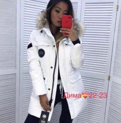 Нова зимова куртка S