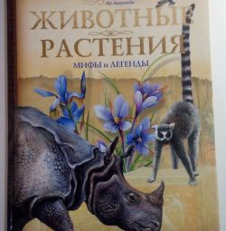 Animals Plants Myths and Legends. The book NEW