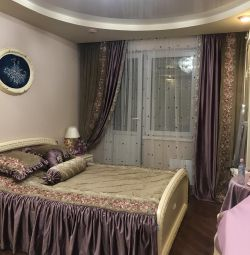 Curtains and bedspread