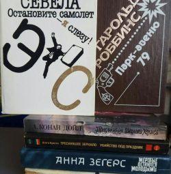 Книги детектив, фантастика